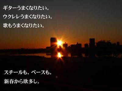 2010_b_2