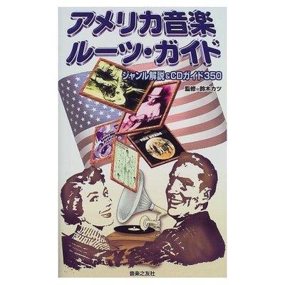 American_m